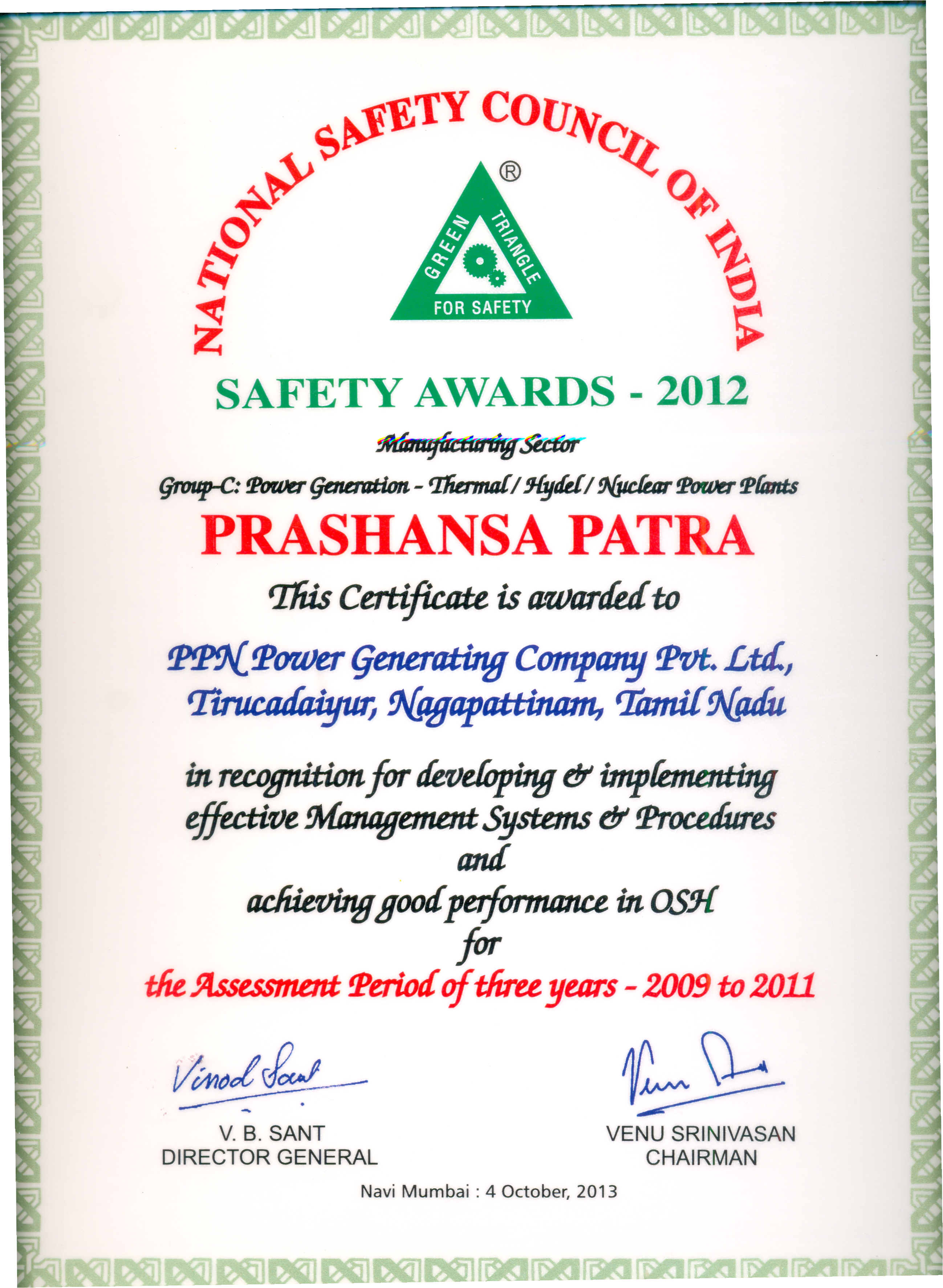 Ppn power generating company private limited national safety council of india safety awards for 2012 prashansa patra xflitez Images